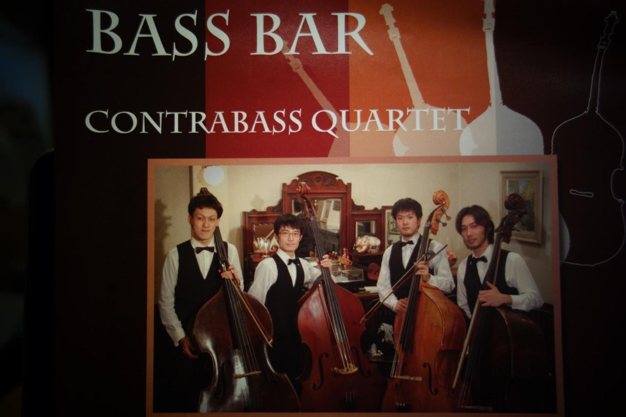 bass bar