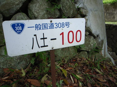 R0016633